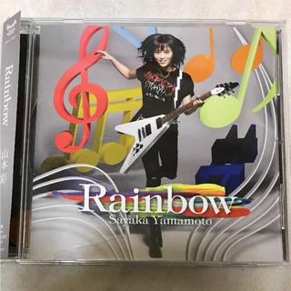 エヌエムビーフォーティーエイト(NMB48)のRainbow &ldentity ジュリアリ様専用(ポップス/ロック(邦楽))