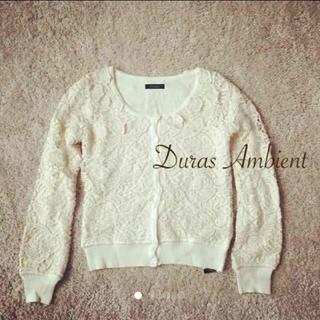 デュラスアンビエント(DURAS ambient)のDURASアンビエントレースニットカーディガン(カットソー(長袖/七分))