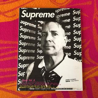シュプリーム(Supreme)のSupreme BOOK VOL6 ムック本(その他)