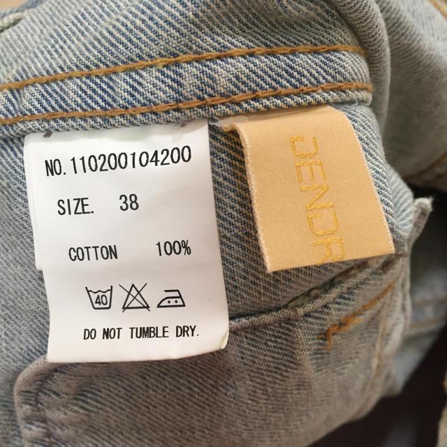 DENDROBIUM(デンドロビウム)のDENDROBIUM デニムジャケット Gジャン ノーカラー レディースのジャケット/アウター(Gジャン/デニムジャケット)の商品写真