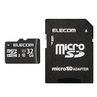 エレコム(ELECOM)の★to様専用★新品 エレコム マイクロSDHC 32GB UHS-I (その他)