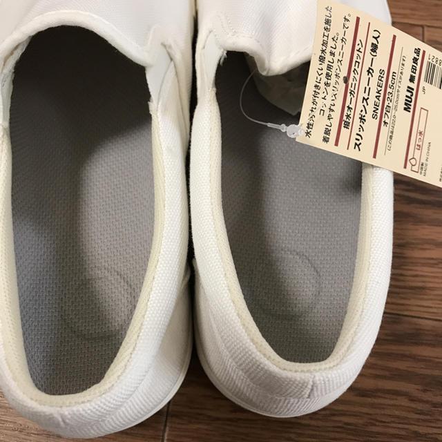 MUJI (無印良品)(ムジルシリョウヒン)の新品☆無印 スリッポン レディースの靴/シューズ(スリッポン/モカシン)の商品写真