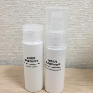 ムジルシリョウヒン(MUJI (無印良品))の無印良品 敏感肌用 薬用美白化粧水、美容液セット(美容液)