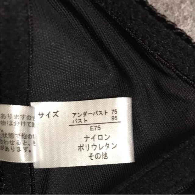激安!大人気 !! E75 超可愛い 赤字覚悟の 最安値 (*⁰▿⁰*) レディースの下着/アンダーウェア(ブラ)の商品写真