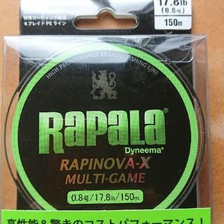 PAPINOVA-X  MULTI-GAME 0.8号(17.8lb)150m(釣り糸/ライン)