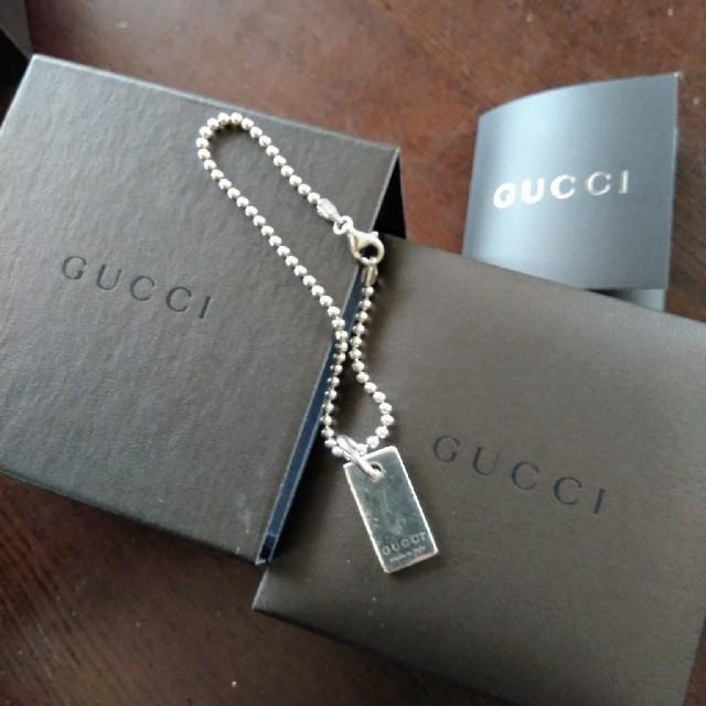 21b7862bd5f9 Gucci(グッチ)の【GUCCI】シルバープレートブレスレット レディースのアクセサリー(ブレスレット