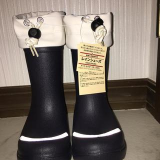 ムジルシリョウヒン(MUJI (無印良品))の[週末セール!]無印良品 キッズ  レインブーツ(長靴/レインシューズ)