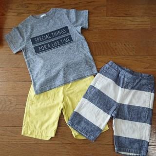 ジーユー(GU)のGU  Tシャツ+ハーパン三点セット(パンツ/スパッツ)