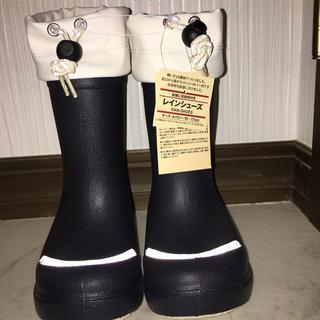 ムジルシリョウヒン(MUJI (無印良品))の無印良品 キッズ  レインブーツ(長靴/レインシューズ)