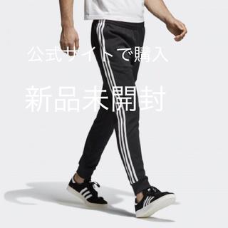 アディダス(adidas)のadidas トラックパンツ ブラック(ジャージ)