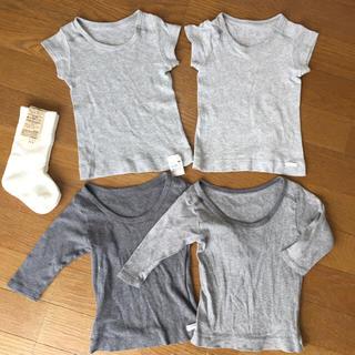 ムジルシリョウヒン(MUJI (無印良品))のりんりん様専用☆MUJI 肌着80 4枚セット 新品靴下付(肌着/下着)