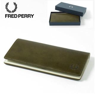 フレッドペリー(FRED PERRY)の値下げしました!フレッドペリー 長財布 新品未使用 メンズレディース(財布)