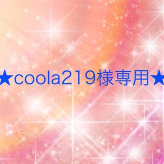 ワコール(Wacoal)のcoola219様専用(ブラ&ショーツセット)