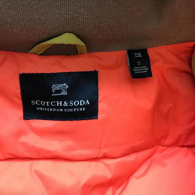SCOTCH & SODA(スコッチアンドソーダ)のスコッチアンドソーダのベストダウン。フードは取外し可能。 メンズのジャケット/アウター(ダウンベスト)の商品写真
