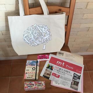 エムティー(mt)のmtファクトリーツアー2017☆(ノベルティグッズ)