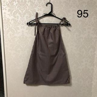 ブラウンストライプのキャミソールワンピ♡95~100♡(ワンピース)