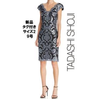 タダシショウジ(TADASHI SHOJI)の【新品タグ付】Tadashi shoji スパンコール&刺繍ワンピ 2(ひざ丈ワンピース)