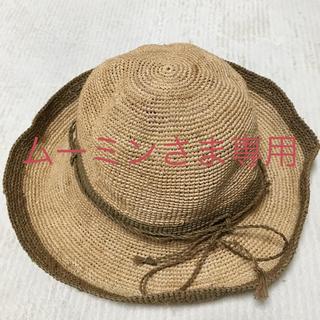 ムジルシリョウヒン(MUJI (無印良品))の無印 折りたたみ式 麦わら帽子 ラフィア椰子(麦わら帽子/ストローハット)