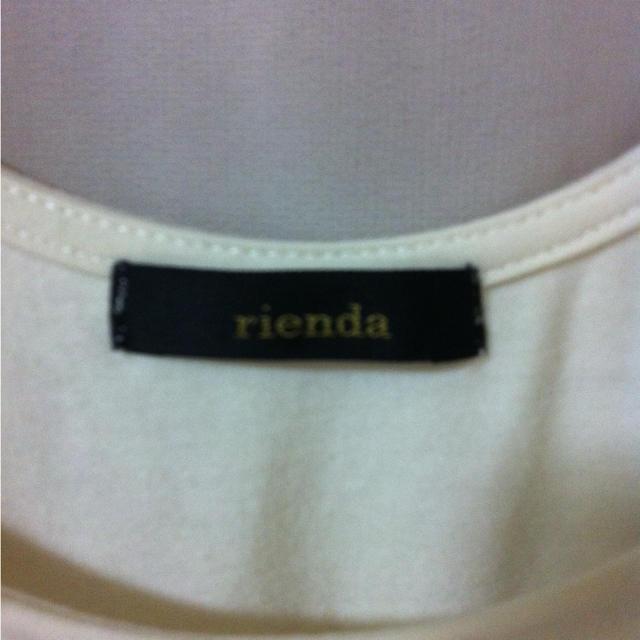 rienda(リエンダ)の白チュニック!!! レディースのパンツ(オールインワン)の商品写真