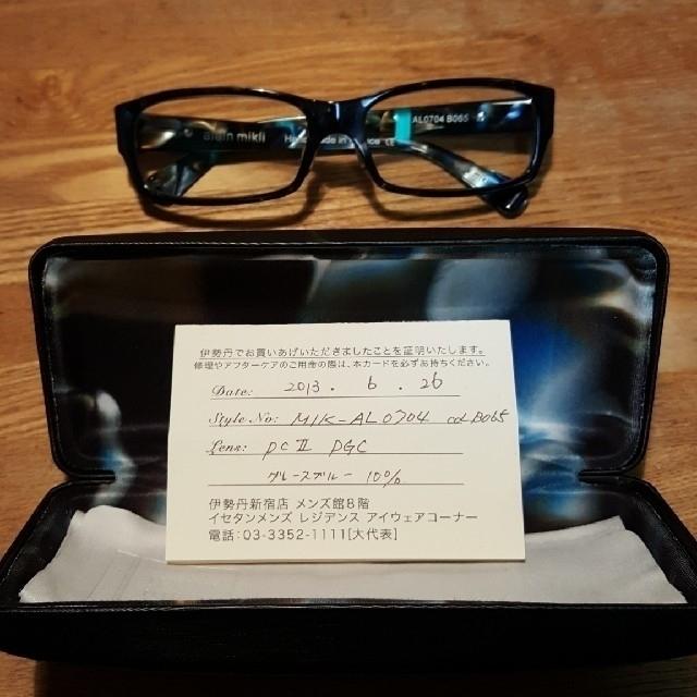 alanmikli(アランミクリ)のアラン ミクリ (マモちゃん様専用) メンズのファッション小物(サングラス/メガネ)の商品写真
