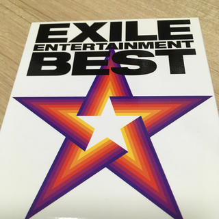 EXILE - EXILE  ENTERTAINMENT BEST