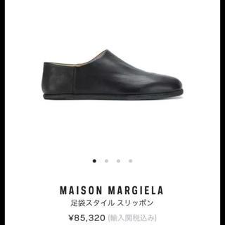 マルタンマルジェラ(Maison Martin Margiela)のtaka様専用tabi(その他)
