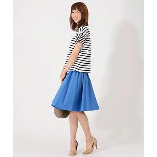 デミルクスビームス(Demi-Luxe BEAMS)のデミルクス ビームス きれい色スカート 青 ブルー(ひざ丈スカート)