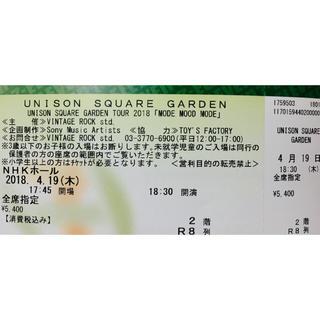 ユニゾンスクエアガーデン(UNISON SQUARE GARDEN)のUNISON SQUARE GARDEN NHKホール公演(4/19(木))(国内アーティスト)