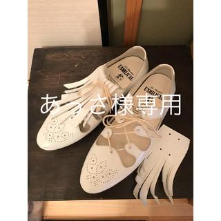 アンビリカル(UNBILICAL)のアンビリカル 美品(ローファー/革靴)