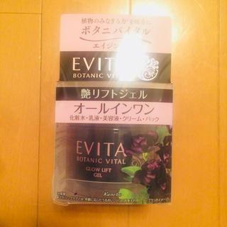 カネボウ(Kanebo)のエビータ ボタニバイタル 艶リフト ジェル(オールインワン化粧品)
