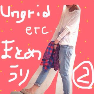 アングリッド(Ungrid)のungrid*まとめ売り❷(セット/コーデ)