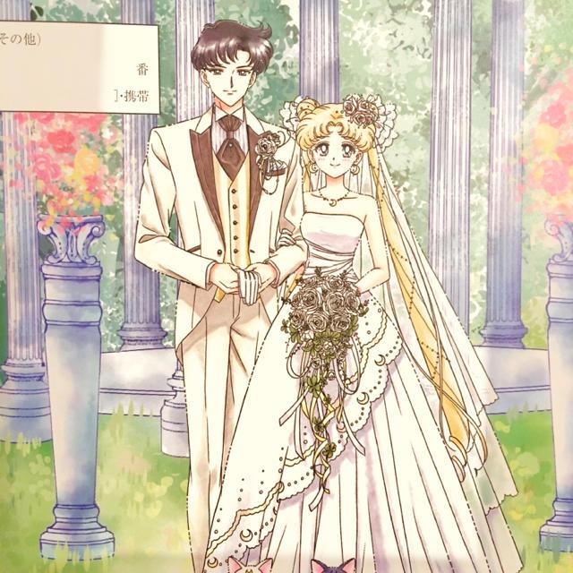 セーラームーン☆婚姻届(役所に出せます♪)