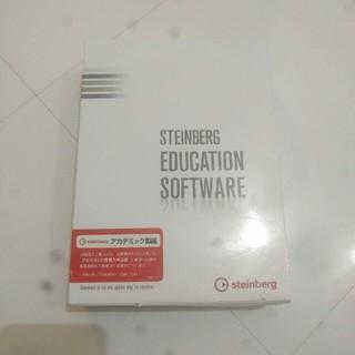 Steinberg Cubase Pro 8 アカデミック版 8.5(ソフトウェア音源)