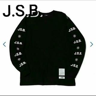 サンダイメジェイソウルブラザーズ(三代目 J Soul Brothers)のJSB ブラック ロンT 長そで Tシャツ(ミュージシャン)