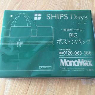 シップス(SHIPS)のシップスデイズ ボストンバッグ(ボストンバッグ)