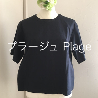 プラージュ(Plage)のPlag e新品同様プルオーバー コットンタフタブラウス 濃紺(シャツ/ブラウス(半袖/袖なし))