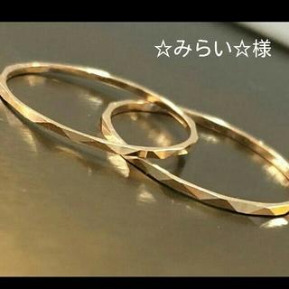 ☆みらい☆様 刻印あり k18 ピンキー リング イエローゴールド(リング(指輪))