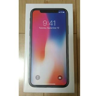 ★新品・未開封品★docomo iPhoneX 64GB 本体 一括購入(スマートフォン本体)