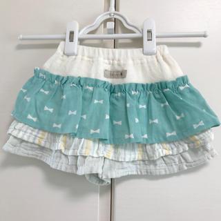 リリーブラウン(Lily Brown)のリリーブラウン キュロットスカート 80(スカート)