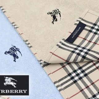 バーバリー(BURBERRY)のBURBERRY  フェイスタオル  34×75cm  ブルー B級品 正規品(タオル/バス用品)