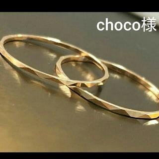 choco様 刻印あり k18 ピンキー リング イエローゴールド(リング(指輪))