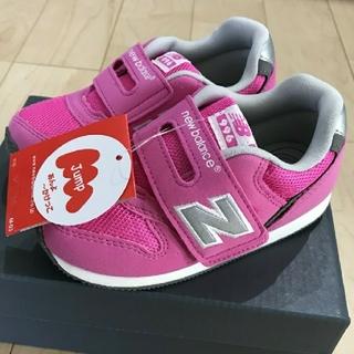 90b17d6865be0 ニューバランス(New Balance)の新色!ニューバランス 996 16、5 ピンク スニーカー