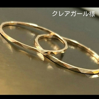 クレアガール様 刻印あり k18 ピンキー リング(リング(指輪))