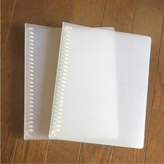 ムジルシリョウヒン(MUJI (無印良品))の無印良品 バインダー  A4 2冊(ファイル/バインダー)