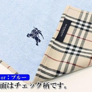 バーバリー(BURBERRY)のasami 様専用ページフェイスタオル 34×75cm  ブルー B級品 正規品(タオル/バス用品)