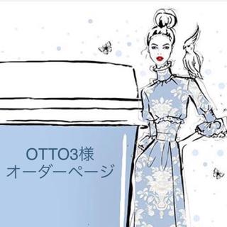【OTTO3様専用】サンキューシール♡ケアシール♡宛名シール(カード/レター/ラッピング)