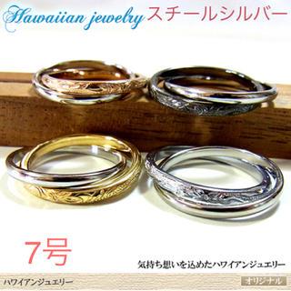 専用  スチールシルバー 7号(リング(指輪))