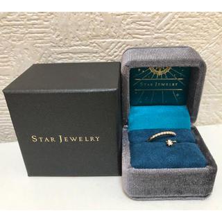 スタージュエリー(STAR JEWELRY)のSTAR JEWELRY 2017 クリスマス限定 ピンキーリング(リング(指輪))
