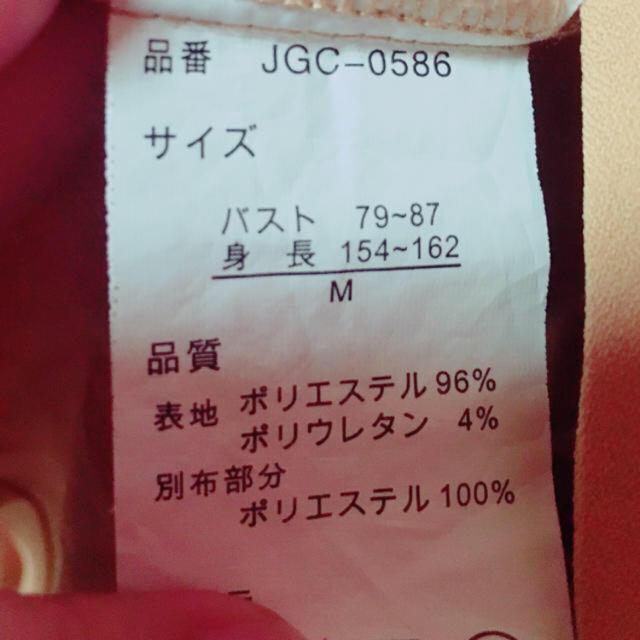 JELLY GARCIA(ジェリーガルシア)の『Jelly』ジャケット(春) レディースのジャケット/アウター(テーラードジャケット)の商品写真