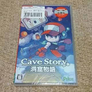 ニンテンドースイッチ(Nintendo Switch)のCave Story 洞窟物語 ニンテンドースイッチ版(家庭用ゲームソフト)